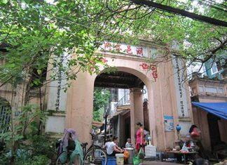 Portiques du village de Thuy Khue 1