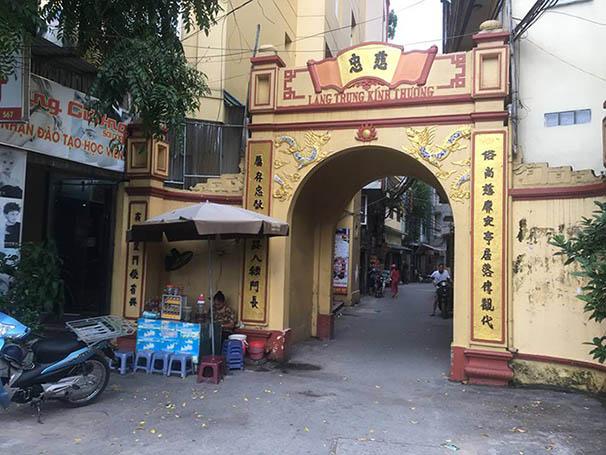 Portiques du village de Thuy Khue